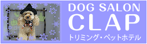 DOG SALON CLAP