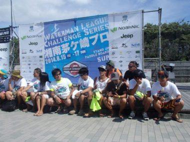 湘南茅ヶ崎プロ WATERMAN LEAGUE CHALLENGE SERIES